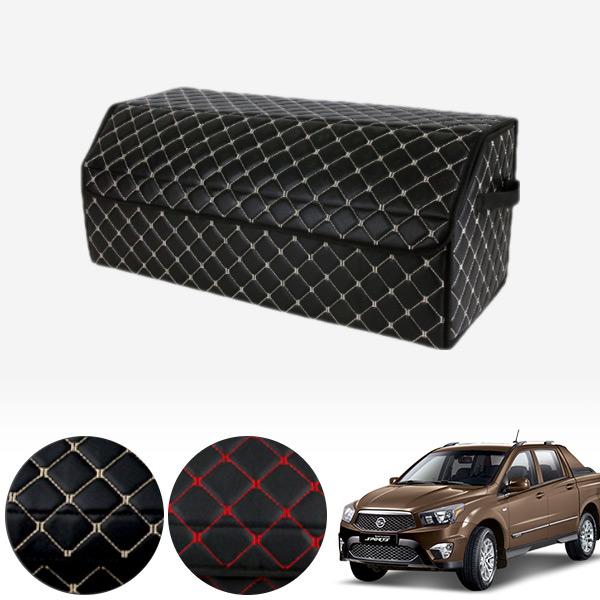 코란도스포츠 스토리지 트렁크 박스_대용량 PMT-3136 cs04014 차량용품