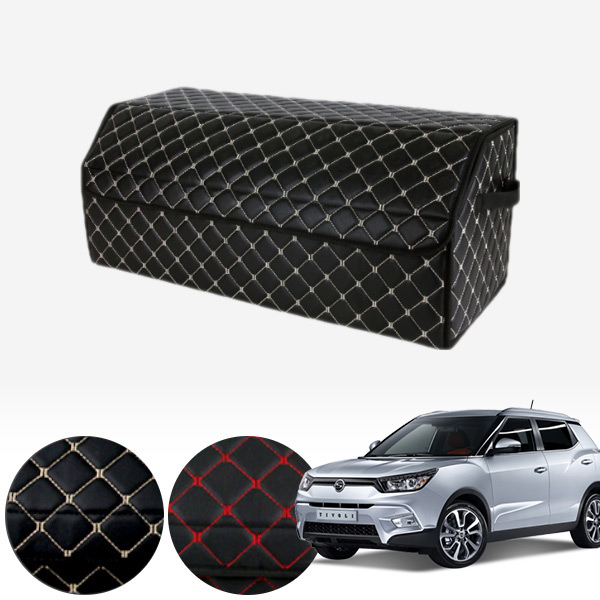 티볼리 스토리지 트렁크 박스_대용량 PMT-3136 cs04015 차량용품