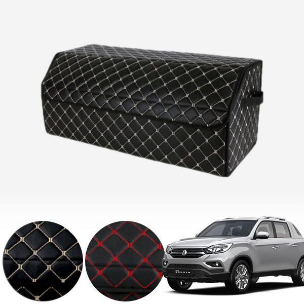 렉스턴스포츠(18~) 스토리지 트렁크 박스_대용량 PMT-3136 cs04017 차량용품