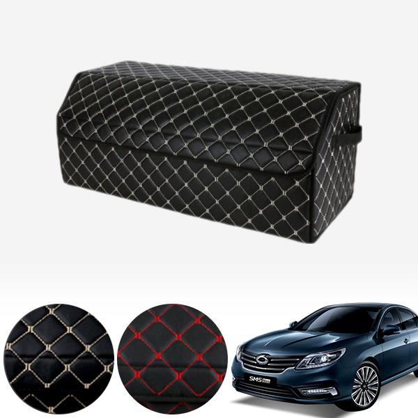 SM5(신형/노바)(10~15) 스토리지 트렁크 박스_대용량 PMT-3136 cs05011 차량용품