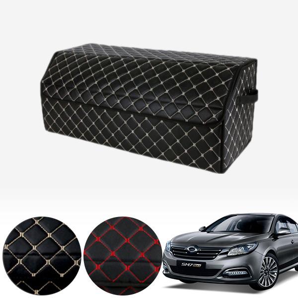 SM7(올뉴/노바)(11~) 스토리지 트렁크 박스_대용량 PMT-3136 cs05012 차량용품