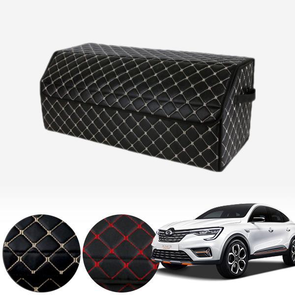 XM3 스토리지 트렁크 박스_대용량 PMT-3136 cs05017 차량용품