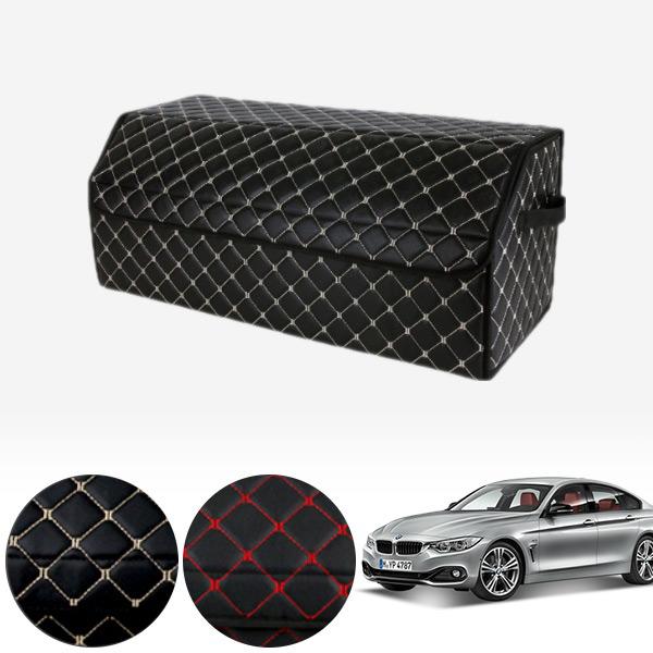 4시리즈(F32)(14~) 스토리지 트렁크 박스_대용량 PMT-3136 cs06006 차량용품