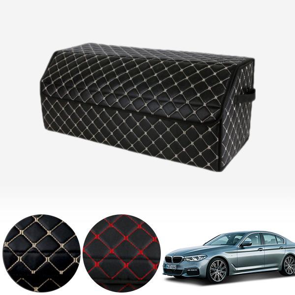 5시리즈(G30)(17~) 스토리지 트렁크 박스_대용량 PMT-3136 cs06037 차량용품