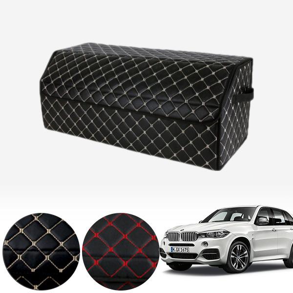 X5(F15)(13~18) 스토리지 트렁크 박스_대용량 PMT-3136 cs06042 차량용품