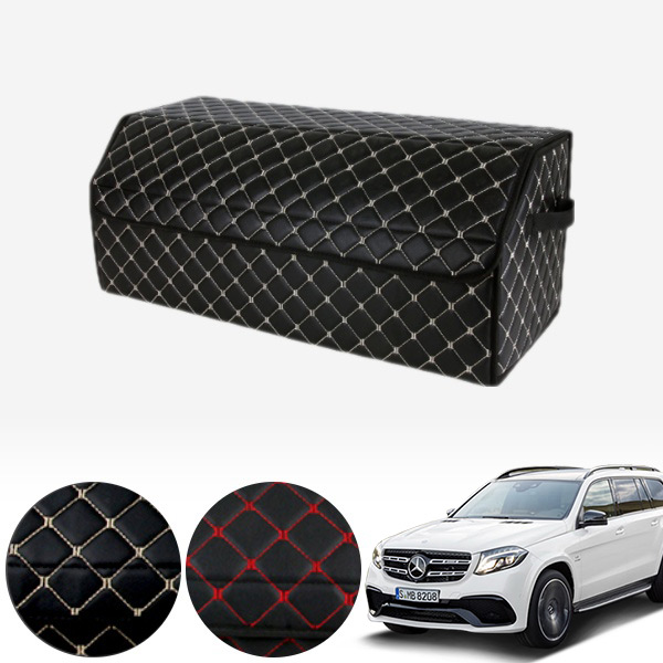 GLS클래스(X166)(17~) 스토리지 트렁크 박스_대용량 PMT-3136 cs07038 차량용품