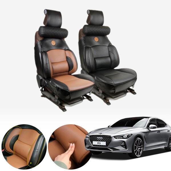 제네시스G70 누브리노 브라운 버킷시트 넥쿠션 세트 PMT-3295 cs01068 차량용품