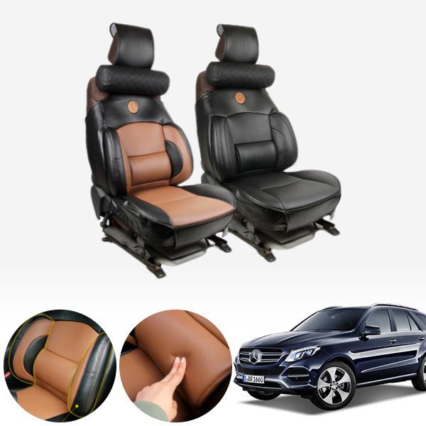 GLE클래스(W166)(15~) 누브리노 브라운 버킷시트 넥쿠션 세트 PMT-3295 cs07033 차량용품