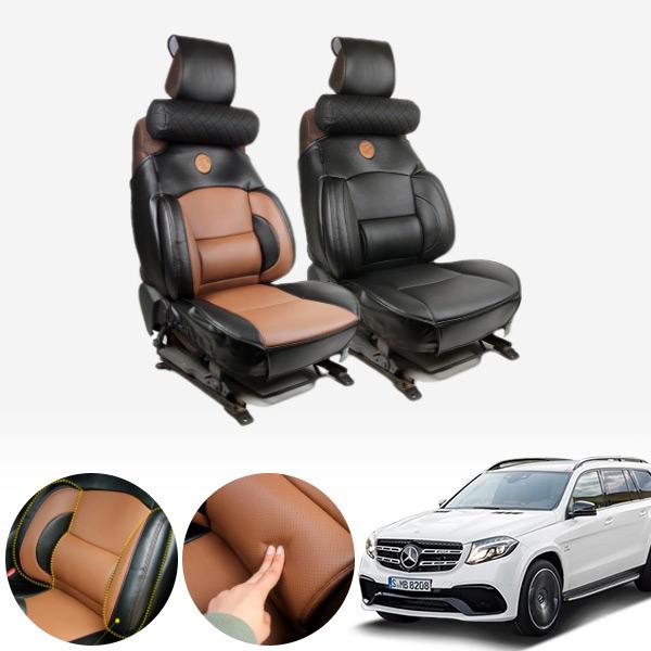GLS클래스(X166)(17~) 누브리노 브라운 버킷시트 넥쿠션 세트 PMT-3295 cs07038 차량용품