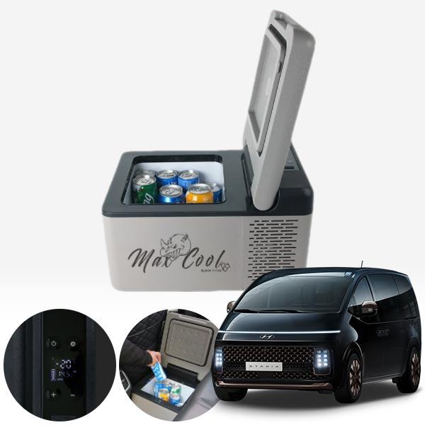 스타리아' 차량용 스마트디스플레이 냉동냉장고 9L PMT-3316 cs01085 차량용품