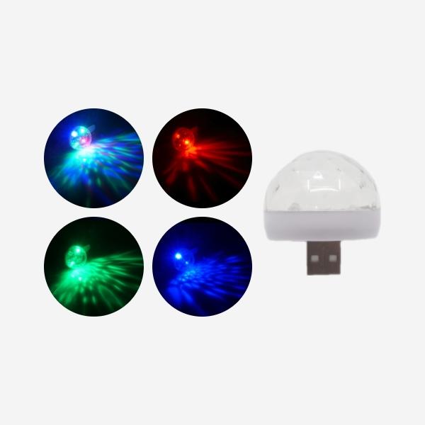 전차종공용' RGB 자동변환 미니 미러볼 PSH-7528 cs41001 차량용품