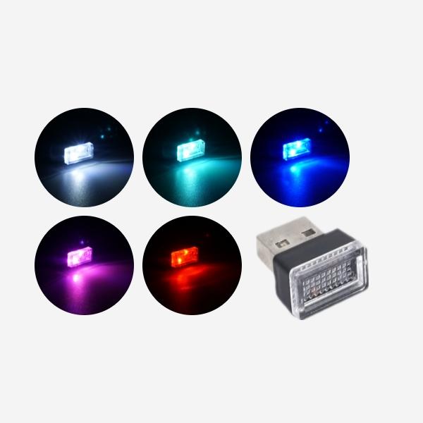 전차종공용' USB 5가지 LED 무드등 조명등 PSH-7530 cs41001 차량용품