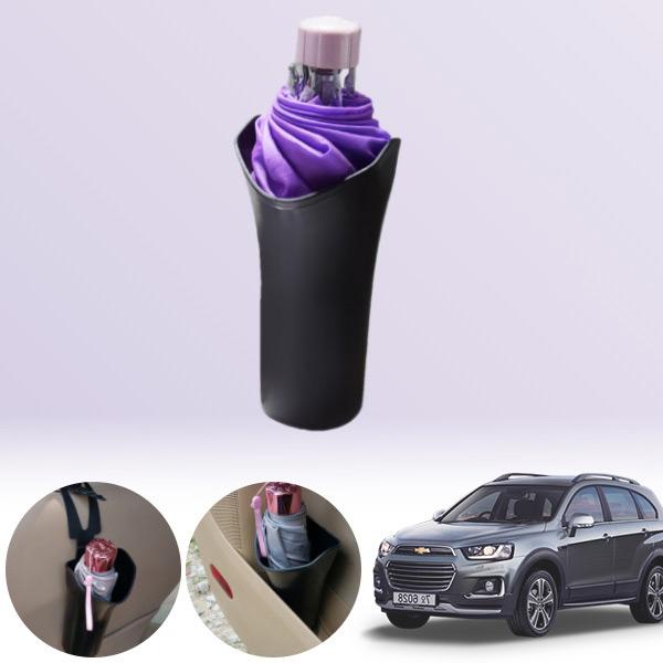 캡티바 3단 우산 케이스 PTK-2556 cs03025 차량용품