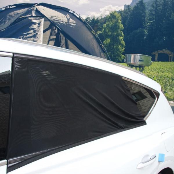 전차종공용' 티커벨 차박용 모기장 햇빛가리개 커튼  PTK-2937 cs41001 차량용품
