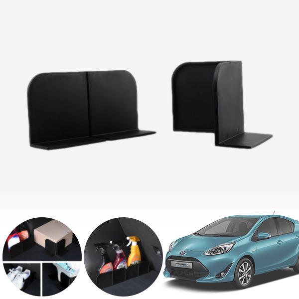 프리우스C(18~) 트렁크 이지 칸막이 2p PTR-0256 cs14025 차량용품