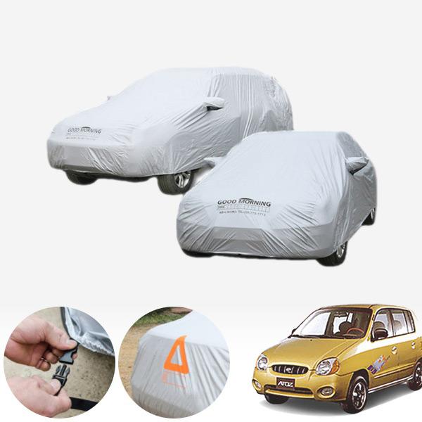 아토스 (2호) 국내산 하이퀄리티 바디커버 자동차커버 PUB-0167 cs01001