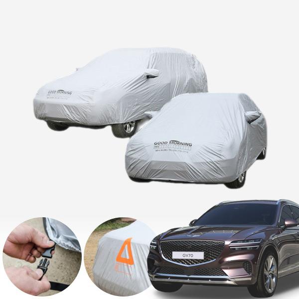 제네시스GV70 (12-1호) 국내산 하이퀄리티 바디커버 자동차커버 PUB-0167 cs01082