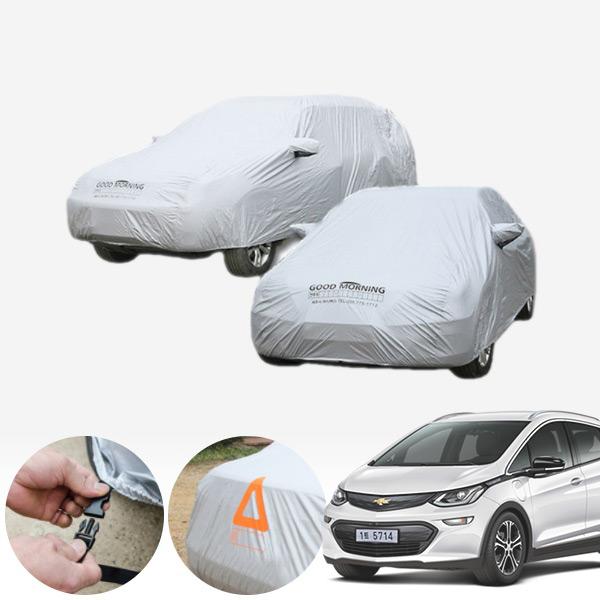 볼트EV (4-2호) 국내산 하이퀄리티 바디커버 자동차커버 PUB-0167 cs03040