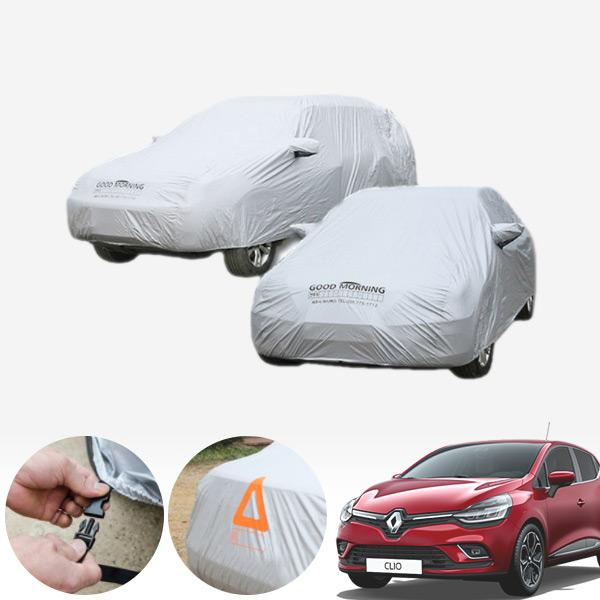 클리오 (3호) 국내산 하이퀄리티 바디커버 자동차커버 PUB-0167 cs05015