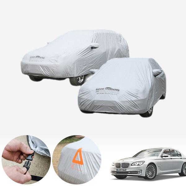 BMW 7시리즈 롱바디 국내산 하이퀄리티 바디커버 자동차커버 PUB-0167 cs06012