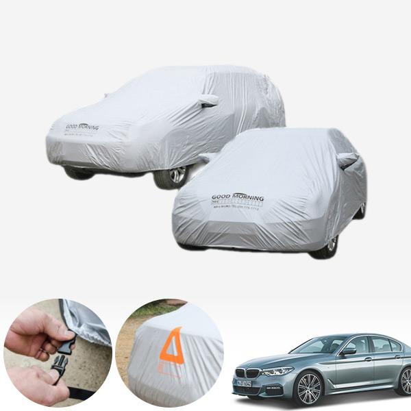 BMW 신형 5시리즈 (8-1호) 국내산 하이퀄리티 바디커버 자동차커버 PUB-0167 cs06037