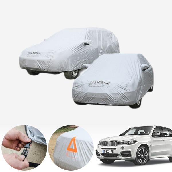 BMW X5(14~) (13-1호) 국내산 하이퀄리티 바디커버 자동차커버 PUB-0167 cs06042