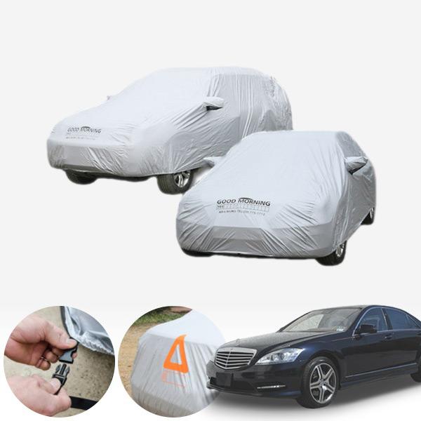 벤츠 S시리즈 전용 바디커버 국내산 하이퀄리티 바디커버 자동차커버 PUB-0167 cs07011