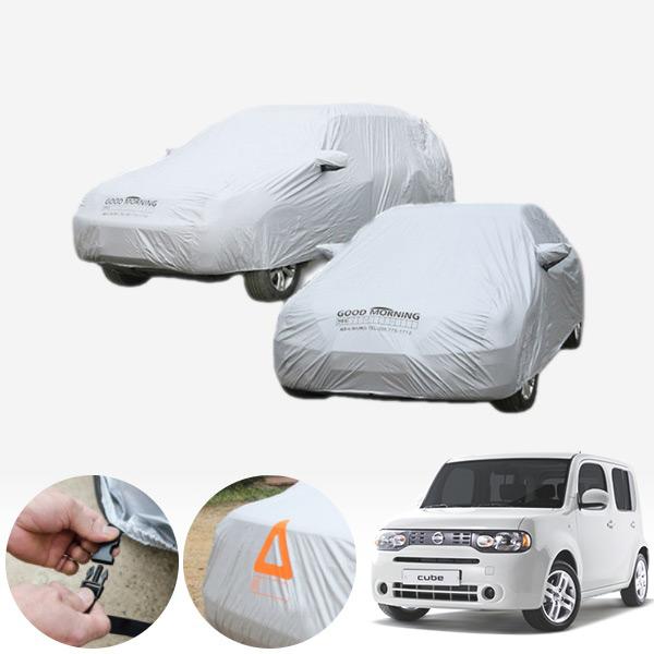 닛산 큐브 (7-1호) 국내산 하이퀄리티 바디커버 자동차커버 PUB-0167 cs11009
