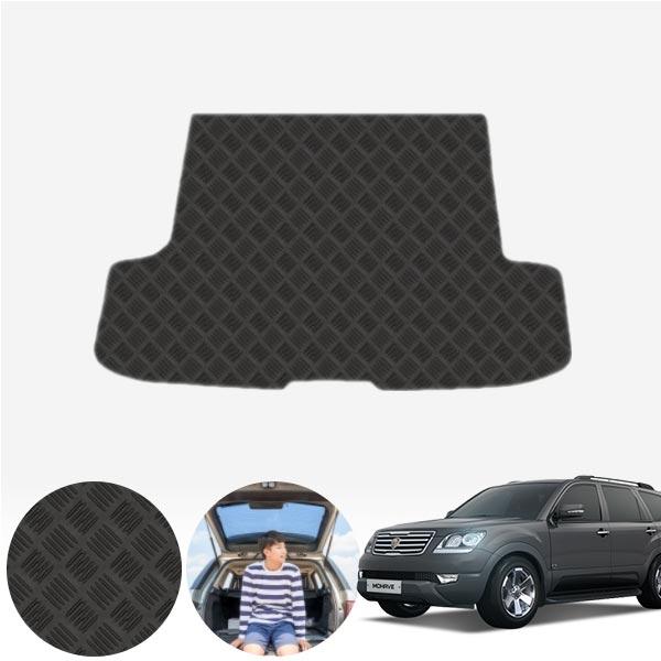 모하비 (+6 600원) 트렁크 논슬립 고무매트 PUB-0213 cs02034