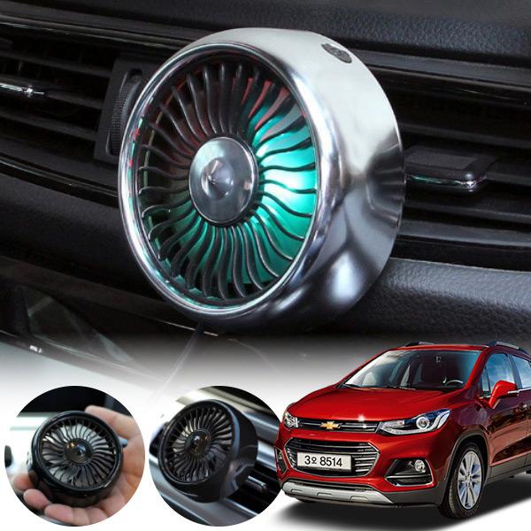 트랙스(더뉴) 차량용 LED 에어 서큘레이터 선풍기 PWM-1145 cs03037 차량용품