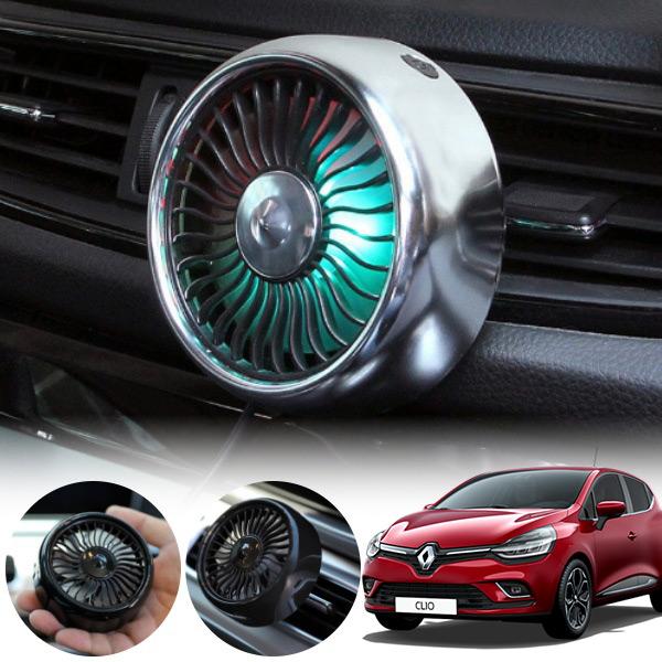 클리오 차량용 LED 에어 서큘레이터 선풍기 PWM-1145 cs05015 차량용품