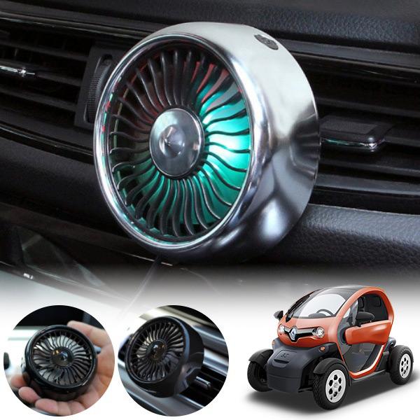 트위지 차량용 LED 에어 서큘레이터 선풍기 PWM-1145 cs05016 차량용품