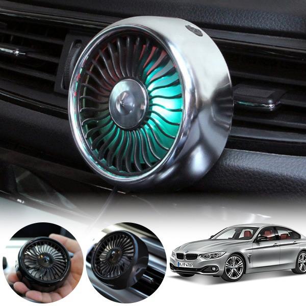 4시리즈(F32)(14~) 차량용 LED 에어 서큘레이터 선풍기 PWM-1145 cs06006 차량용품