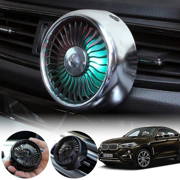 X6(F16)(15~) 차량용 LED 에어 서큘레이터 선풍기 PWM-1145 cs06043 차량용품