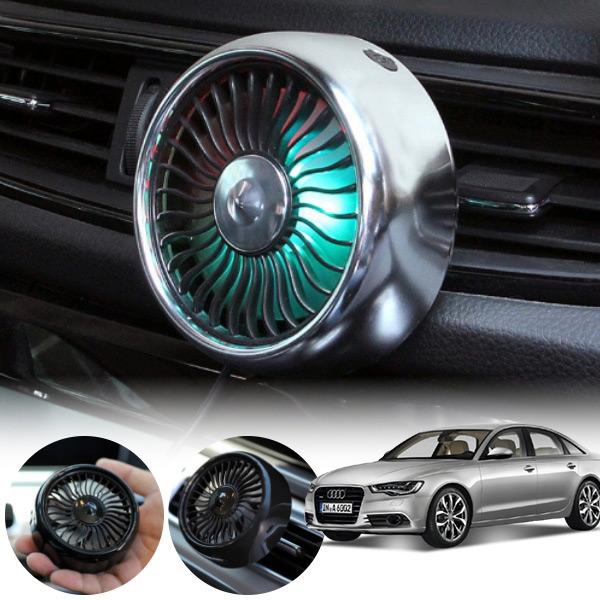 A6(C7)(12~) 차량용 LED 에어 서큘레이터 선풍기 PWM-1145 cs08027 차량용품