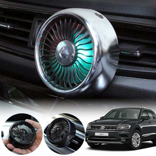티구안(더뉴)(18~) 차량용 LED 에어 서큘레이터 선풍기 PWM-1145 cs09018 차량용품