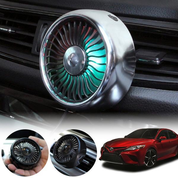 캠리(18~) 차량용 LED 에어 서큘레이터 선풍기 PWM-1145 cs14021 차량용품
