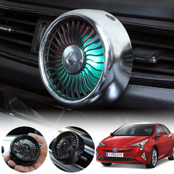 프리우스(4세대)(16~) 차량용 LED 에어 서큘레이터 선풍기 PWM-1145 cs14023 차량용품