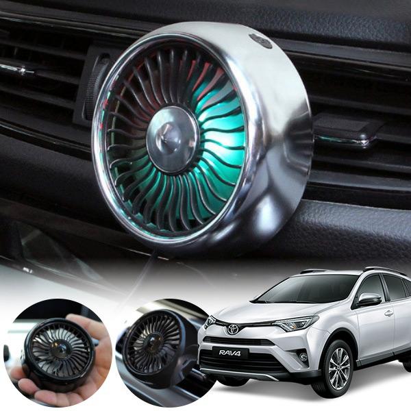 라브4(5세대)(16~) 차량용 LED 에어 서큘레이터 선풍기 PWM-1145 cs14026 차량용품