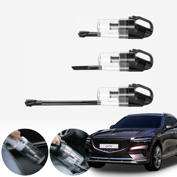 제네시스GV70' 12V 차량용 유선청소기 PWM-1146 cs01082 차량용품