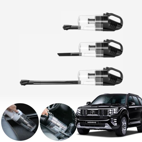 모하비(더마스터)' 12V 차량용 유선청소기 PWM-1146 cs02069 차량용품