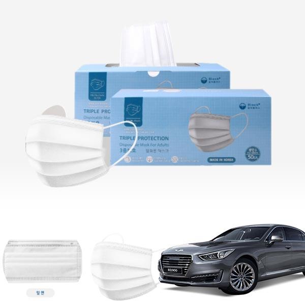 제네시스EQ900 국내산 일회용 마스크 100장 cs01062 차량용품