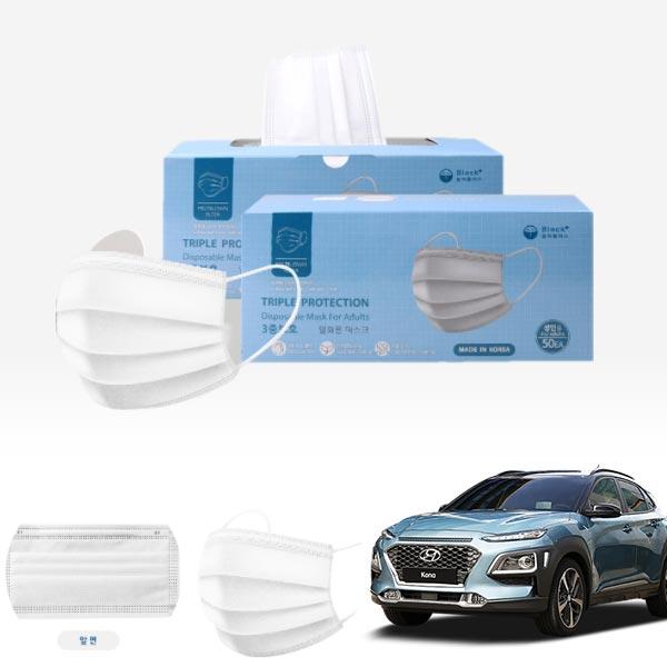 코나 국내산 일회용 마스크 100장 cs01067 차량용품