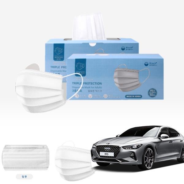제네시스G70 국내산 일회용 마스크 100장 cs01068 차량용품