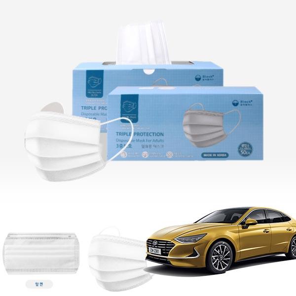 쏘나타DN8 국내산 일회용 마스크 100장 cs01076 차량용품