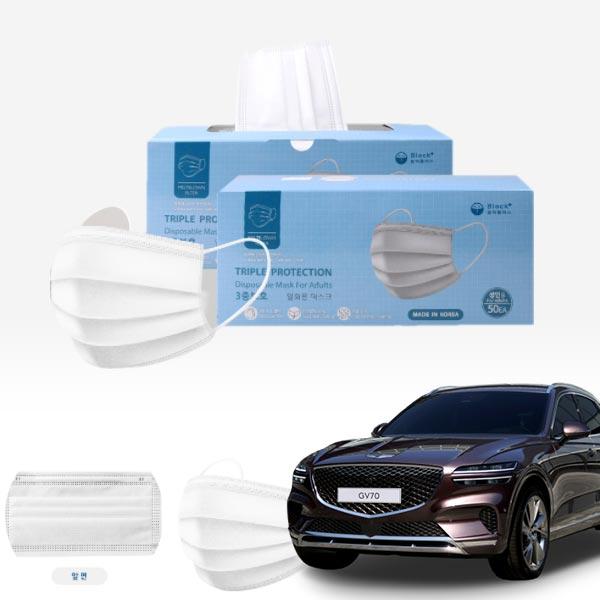제네시스GV70 국내산 일회용 마스크 100장 cs01082 차량용품