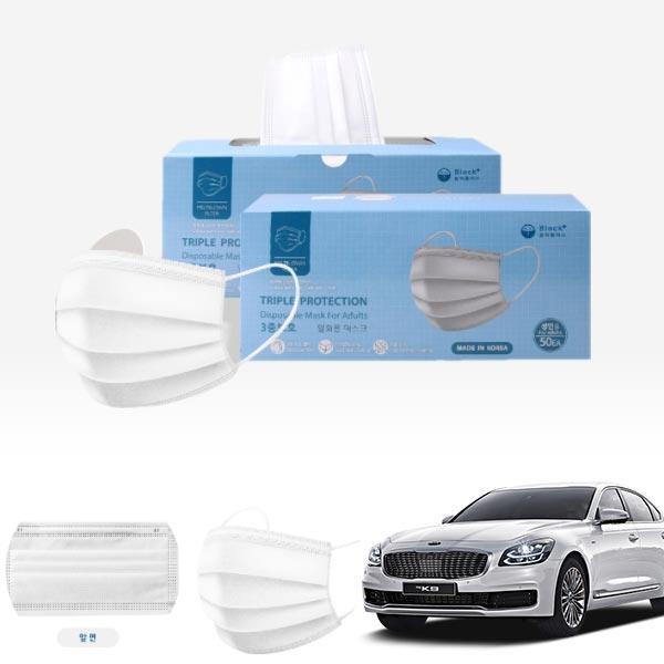 K9(더)(18~) 국내산 일회용 마스크 100장 cs02064 차량용품