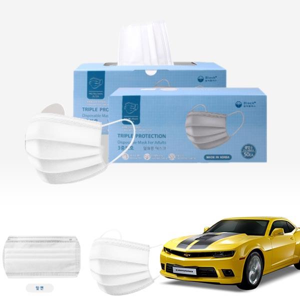 카마로 국내산 일회용 마스크 100장 cs03039 차량용품