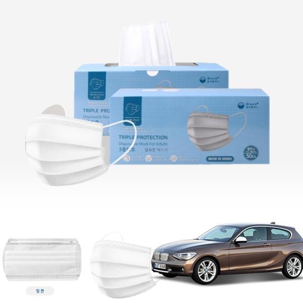 1시리즈(F20)(13~) 국내산 일회용 마스크 100장 cs06002 차량용품