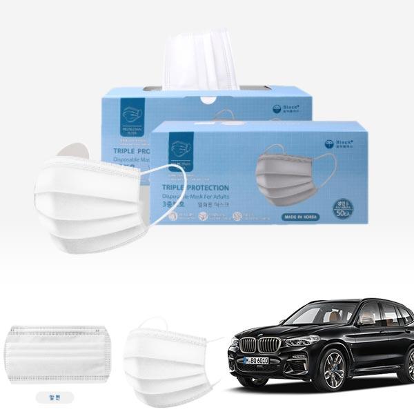 X3(G01)(18~) 국내산 일회용 마스크 100장 cs06041 차량용품